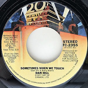 レコード画像:DAN HILL / Sometimes When We Touch