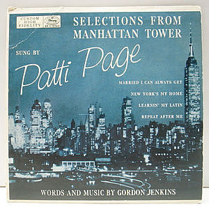 レコード画像:PATTI PAGE / Selections From Manhattan Tower
