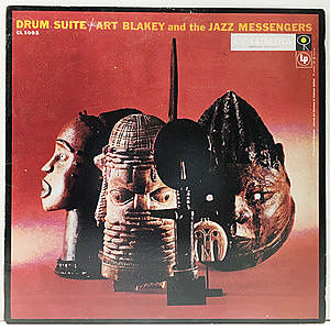 レコード画像:ART BLAKEY / Drum Suite