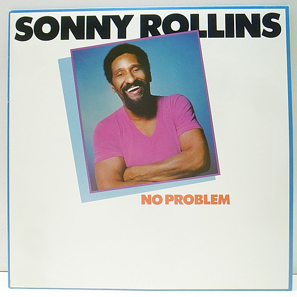 レコードメイン画像:【Tony Williams, Bobby Hutcherson】美品 USオリジナル SONNY ROLLINS No Problem ('82 Milestone) ソニー・ロリンズ LP