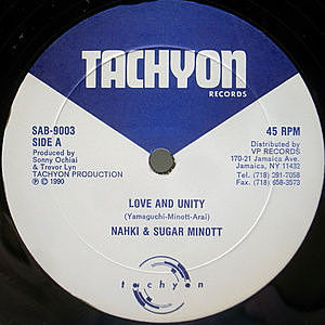 レコード画像:NAHKI / SUGAR MINOTT / SHERRIE BERNARD / Love And Unity