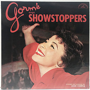 レコード画像:EYDIE GORME / Gorme Sings Showstoppers