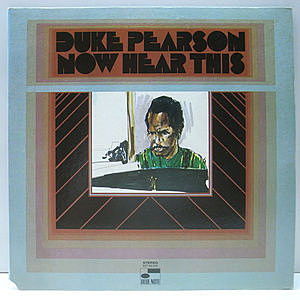 レコード画像:DUKE PEARSON / Now Hear This