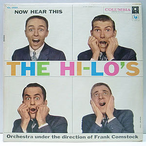 レコード画像:HI-LO'S / Now Hear This