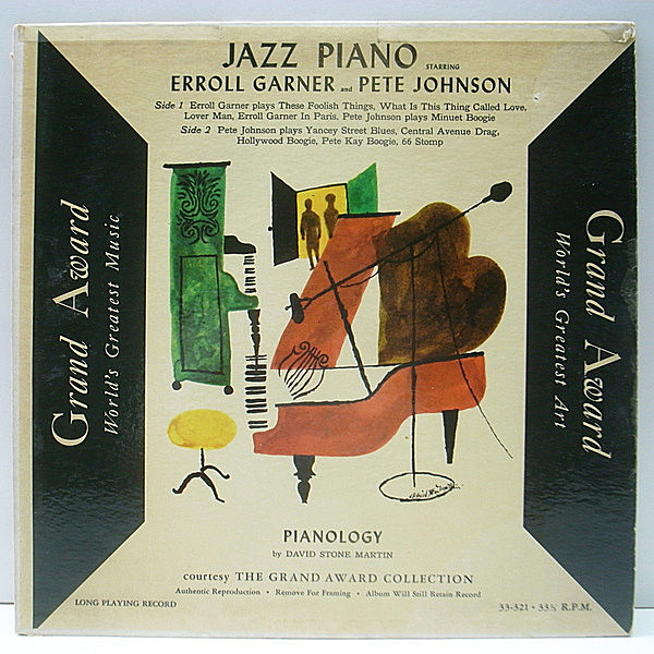 レコードメイン画像:MONO 黒ツヤ 深溝 USオリジナル Jazz Piano Starring ERROLL GARNER And PETE JOHNSON ('56 Grand Award) David Stone Martin, DSMジャケ