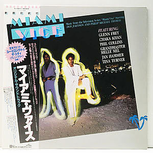 レコード画像:VARIOUS / Miami Vice - Music From The Television Series