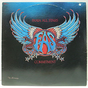レコード画像:FANIA ALL STARS / Commitment