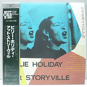 レコード画像:BILLIE HOLIDAY / Billie Holiday At Storyville
