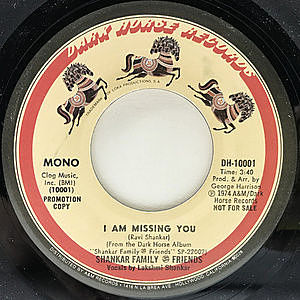 レコード画像:RAVI SHANKAR / SHANKAR FAMILY & FRIENDS / I Am Missing You