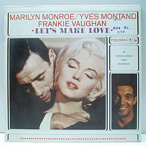 レコード画像:MARILYN MONROE / YVES MONTAND / FRANKIE VAUGHAN / Let's Make Love