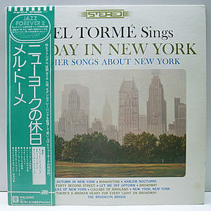 レコード画像:MEL TORME / Sings Sunday In New York And Other Songs About New York