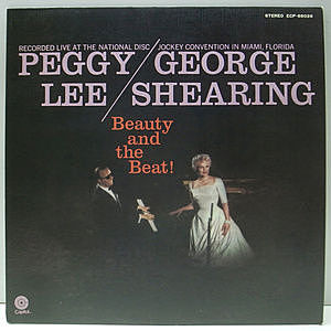 レコード画像:PEGGY LEE / GEORGE SHEARING / Beauty And The Beat!