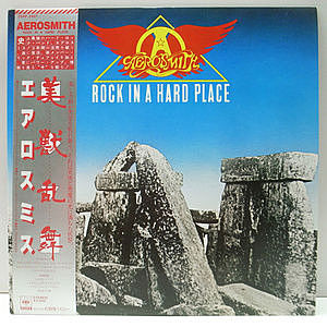 レコード画像:AEROSMITH / Rock In A Hard Place
