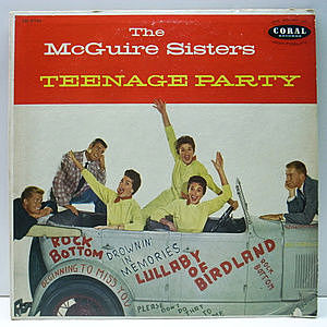 レコード画像:MCGUIRE SISTERS / Teenage Party