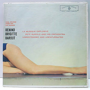 レコード画像:PETE RUGOLO / Behind Brigitte Bardot - Cool Sounds From Her Hot Scenes