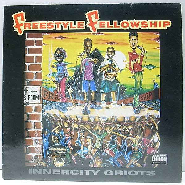 レコードメイン画像:BOOTSY COLLINSネタ 美品 UKオリジナル FREESTYLE FELLOWSHIP Innercity Griots ('93 4th & Broadway) 専用インナー Bullies Of The Block