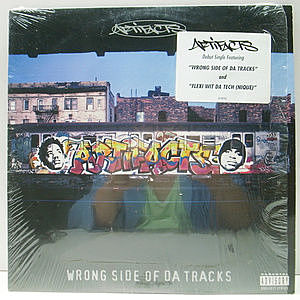レコード画像:ARTIFACTS / Wrong Side Of Da Tracks