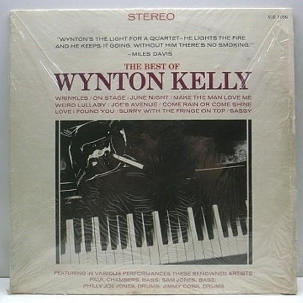 wynton kelly best of lp vee jay waxpend records