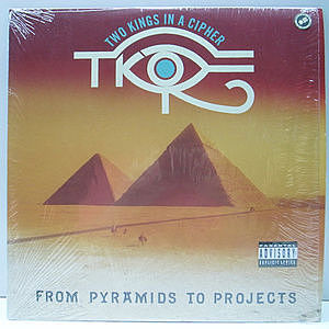 レコード画像:TWO KINGS IN A CIPHER / From Pyramids To Projects