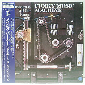 レコード画像:MACEO & ALL THE KINGS MEN / Funky Music Machine