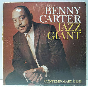 レコード画像:BENNY CARTER / Jazz Giant