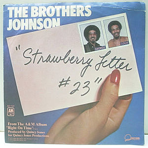 レコード画像:BROTHERS JOHNSON / Strawberry Letter 23