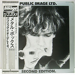 レコード画像:PUBLIC IMAGE LIMITED / Second Edition (Metal Box)