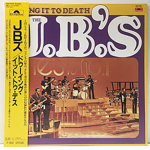 レコード画像:JB'S / Doing It To Death