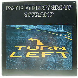 レコード画像:PAT METHENY / Offramp