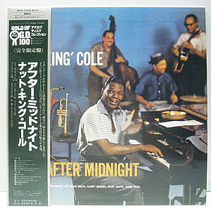 レコード画像:NAT KING COLE / After Midnight