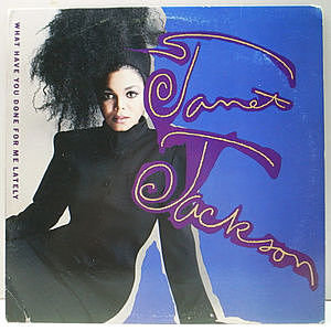 レコード画像:JANET JACKSON / What Have You Done For Me Lately