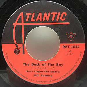 レコード画像:OTIS REDDING / (Sittin' On) The Dock Of The Bay