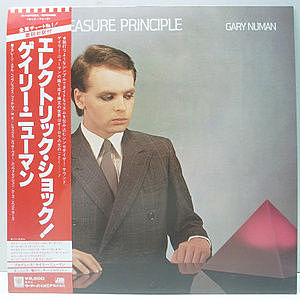 レコード画像:GARY NUMAN / The Pleasure Principle