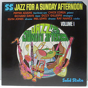 レコード画像:PEPPER ADAMS / CHICK COREA / Jazz For A Sunday Afternoon Volume 1
