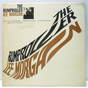 レコード画像:LEE MORGAN / The Rumproller