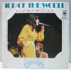 レコード画像:CARPENTERS / Top Of The World / Druscilla Penny