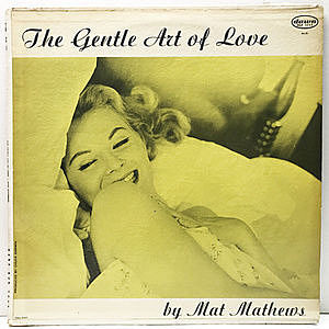 レコード画像:MAT MATHEWS / Gentle Art Of Love