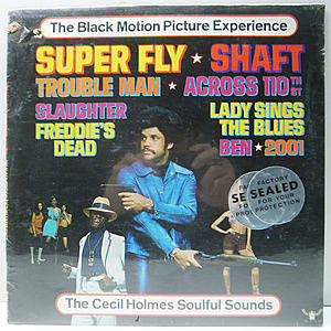 レコード画像:CECIL HOLMES SOULFUL SOUNDS / The Black Motion Picture Experience