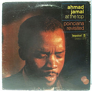 レコード画像:AHMAD JAMAL / At The Top : Poinciana Revisited