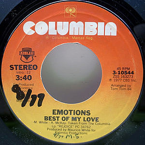 レコード画像:EMOTIONS / Best Of My Love