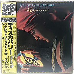 レコード画像:ELECTRIC LIGHT ORCHESTRA / Discovery