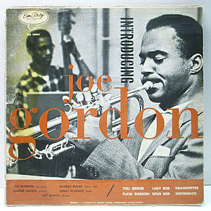 レコード画像:JOE GORDON / Introducing