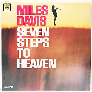 レコード画像:MILES DAVIS / Seven Steps To Heaven