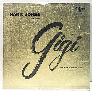 レコード画像:HANK JONES / Swings Songs From Lerner and Loewes' Gigi