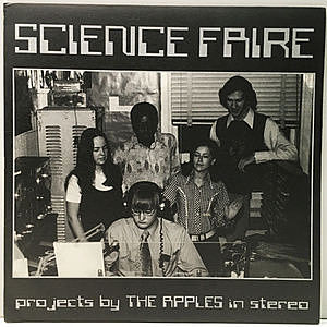 レコード画像:APPLES IN STEREO / Science Faire