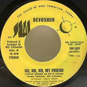 レコード画像:DEVOSHUN / No, No, No, My Friend (You're Wrong So Do It Again)