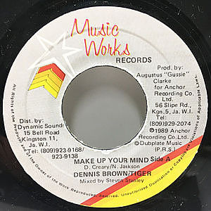レコード画像:DENNIS BROWN / TIGER / Make Up Your Mind