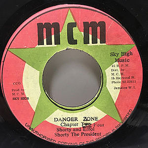 レコード画像:SHORTY THE PRESIDENT / Danger Zone Chapter 4