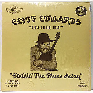 レコード画像:CLIFF EDWARDS / Shakin' The Blues Away