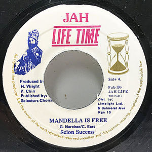 レコード画像:SCION SUCCESS / Mandella Is Free